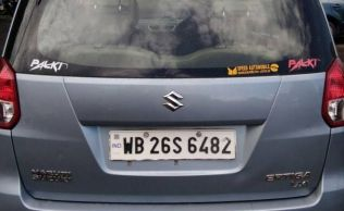 Used cars in Barasat for sale, buy used cars in Barasat - purchase